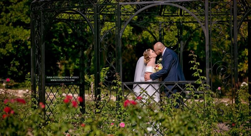 Hochzeitslocations Mülheim an der Ruhr
